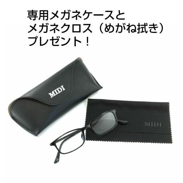 【交換・返品無料】はじめての老眼鏡に最適「レンズ度数+0.5」リーディンググラス ブルーライトカットとUV400で眼が疲れない!顔にフィットする形状記憶テンプル|readingglasses|10