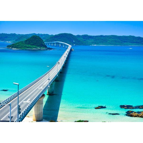 絵画風 壁紙ポスター  -地球の撮り方- 日本一美しい橋、山口県の角島大橋の絶景 日本の絶景 キャラクロ C-ZJP-045A2 (A2版 594mm×420mm)