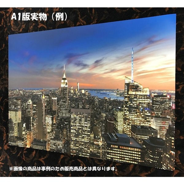 絵画風 壁紙ポスター  大阪 夜景 ネオン パノラマ キャラクロ OSK-001A2 (A2版 594mm×420mm)|real-inter|05