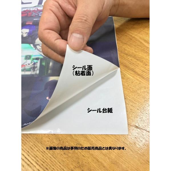 絵画風 壁紙ポスター  さくら 夜桜 大阪 夜景 ライトアップ キャラクロ OSK-005A2 (A2版 594mm×420mm) real-inter 02