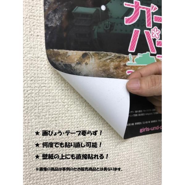 絵画風 壁紙ポスター  さくら 夜桜 大阪 夜景 ライトアップ キャラクロ OSK-005A2 (A2版 594mm×420mm) real-inter 03