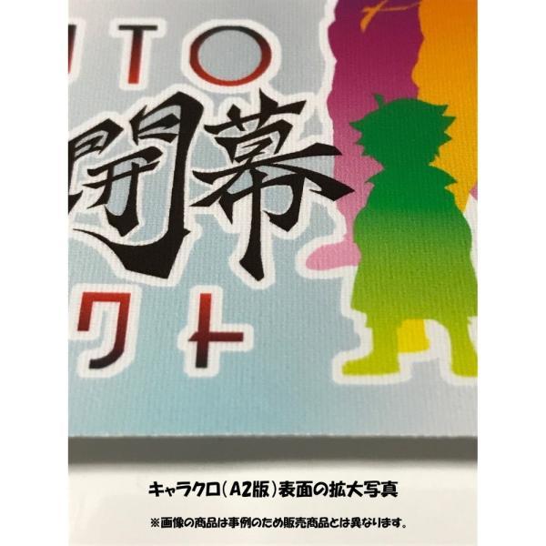 絵画風 壁紙ポスター  さくら 夜桜 大阪 夜景 ライトアップ キャラクロ OSK-005A2 (A2版 594mm×420mm) real-inter 04