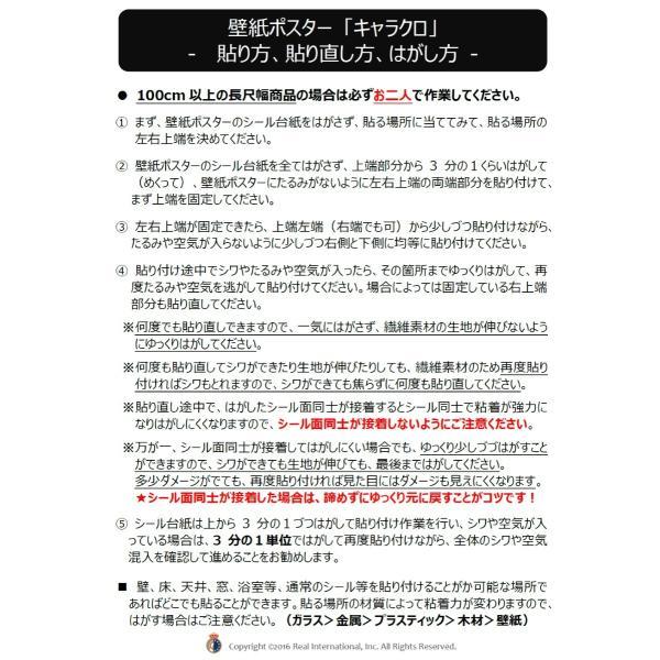 絵画風 壁紙ポスター  さくら 夜桜 大阪 夜景 ライトアップ キャラクロ OSK-005A2 (A2版 594mm×420mm) real-inter 10