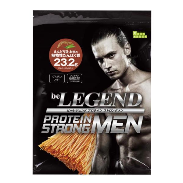 ビーレジェンド プロテイン STRONG MEN(ストロングメン)【1袋】(be LEGEND )たんぱく質 プロテイン