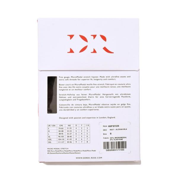 DEREK ROSE デレク ローズ マイクロモダール ストレッチ ボクサーパンツ|realclothing|05