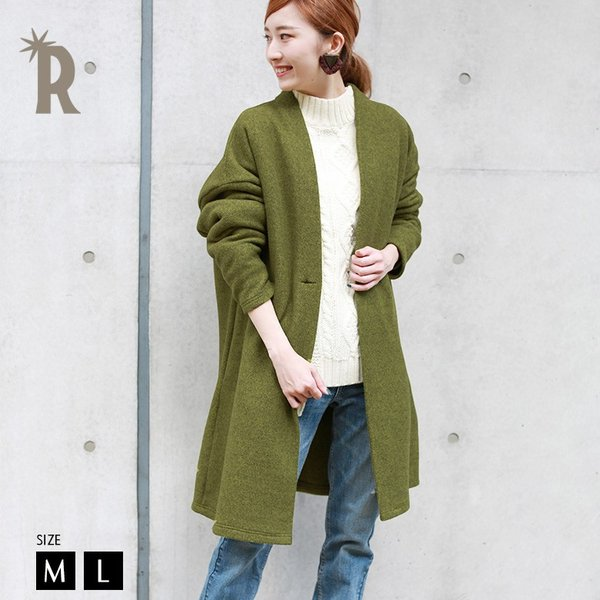 【ALL50%OUTER】アウター (TH810109) レディース ノーカラー ライトコート チェスター カラーコート REAL CUBE 【2018 A/W】▼