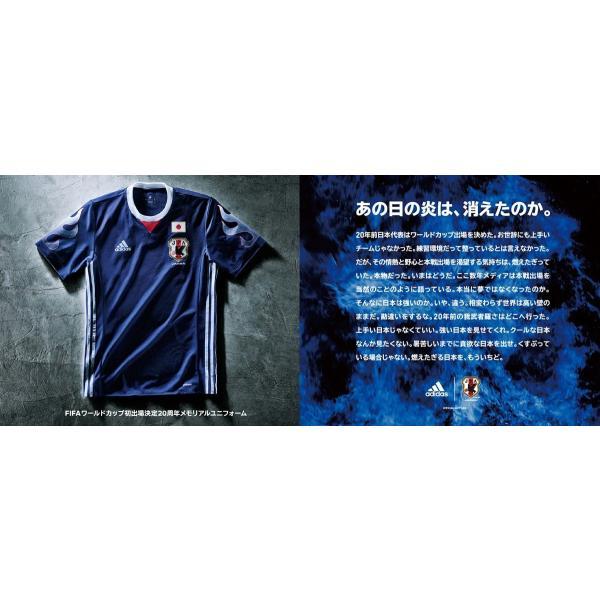 大人用 アディダス サッカー 日本代表 メモリアルユニフォーム レプリカ 半袖 ワールドカップ ジャパンブルー 1998フランス大会 レアルスポーツ|realsports|03