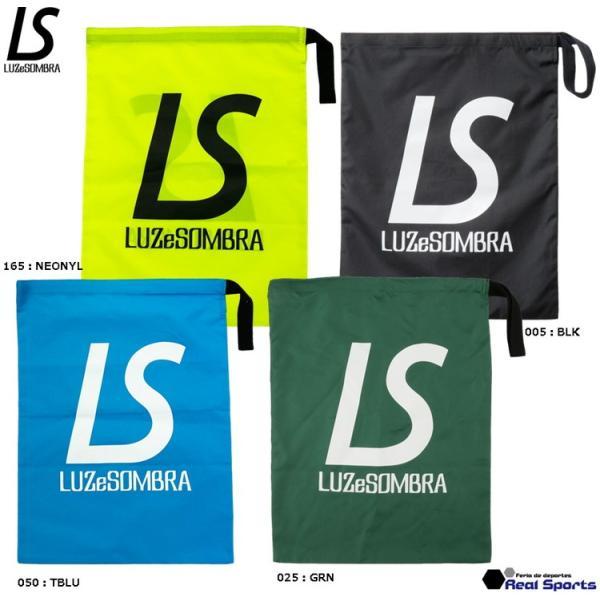 ルースイソンブラ LUZeSOMBRA F1814704 スタンダードシューズケース サッカー フットサル アクセサリー レアルスポーツ|realsports