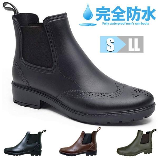 完全防水ブーツレインブーツレインシューズメンズビジネスブーツサイドゴアブーツメンズ長靴雨雪黒人気安い