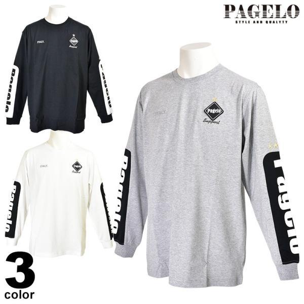 パジェロ PAGELO 長袖カットソー メンズ 2020春夏 クルーネック ロゴ 01-1581-07|realtree