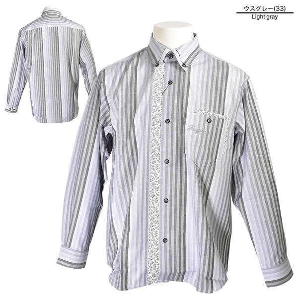 パジェロ PAGELO 長袖 カジュアルシャツ メンズ 2020春夏 ストライプ ロゴ 04-1141-07|realtree|03