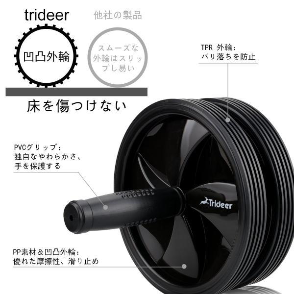 Trideer 腹筋ローラー マット付き アブローラー 300KG耐重 超静音 アブホイール 軽量 収納便利 エクササイズローラー トレーニ|reap|03