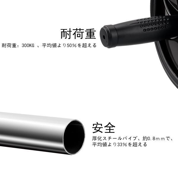 Trideer 腹筋ローラー マット付き アブローラー 300KG耐重 超静音 アブホイール 軽量 収納便利 エクササイズローラー トレーニ|reap|10
