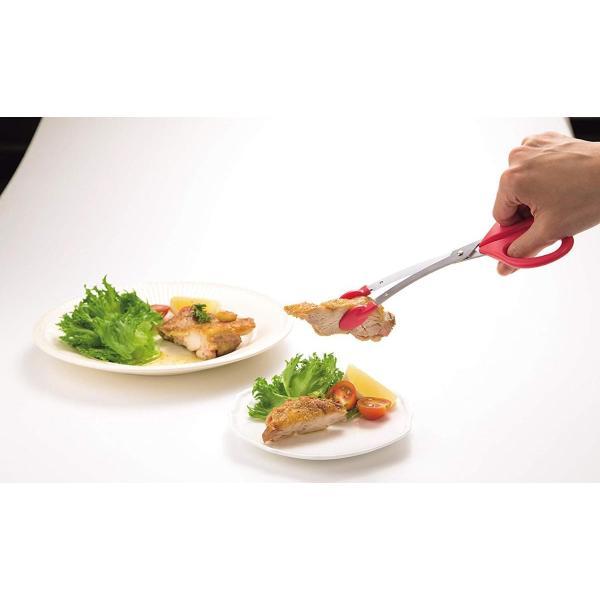 貝印 Kai トング 付き キッチンバサミ DH2064|reap|10