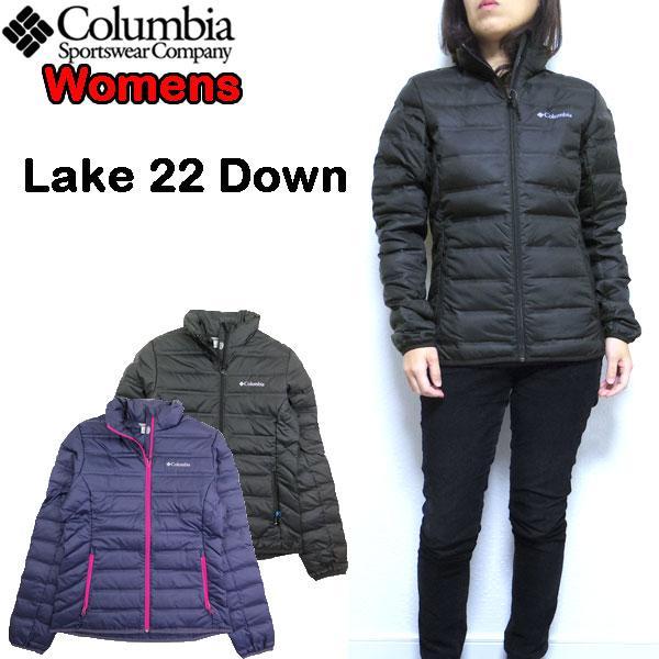 Columbia Damen Flash Forward L Daunenjacke