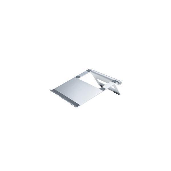 ノートパソコン用アルミスタンド(平置きタイプ) アウトレット 在庫 処分