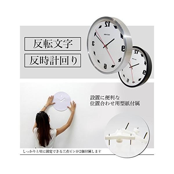 反転 壁掛け 時計 反対 逆回転 反時計回り 鏡面 鏡 逆転 メタル 金属 ウォール クロック 化粧鏡 インテリア 雑貨 シルバー NS-GYCLOCK-SV|rebias|03