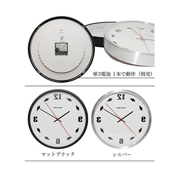 反転 壁掛け 時計 反対 逆回転 反時計回り 鏡面 鏡 逆転 メタル 金属 ウォール クロック 化粧鏡 インテリア 雑貨 シルバー NS-GYCLOCK-SV|rebias|05