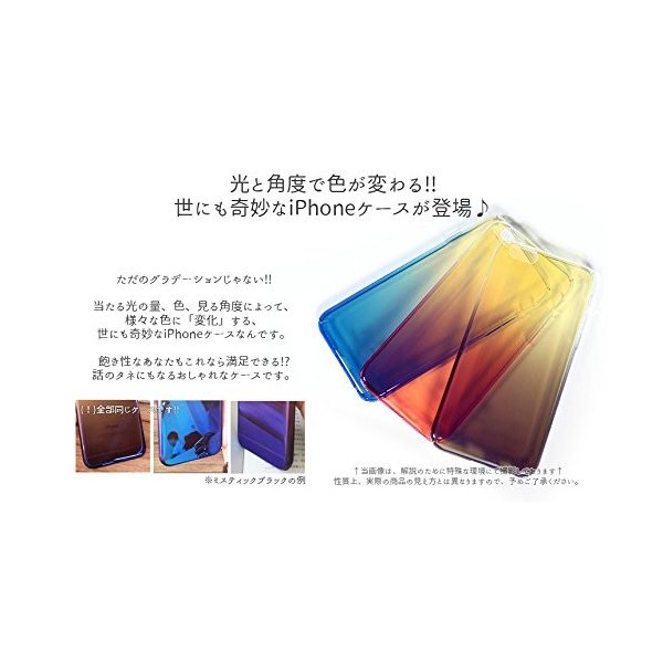 iPhone7 7Plus 用 グラデーション ケース 保護ケース マジョーラ スマートフォン iPhone7用ブルー NS-MAJOCASE-BL-N rebias 04