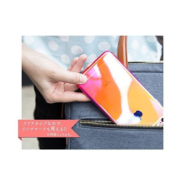 iPhone7 7Plus 用 グラデーション ケース 保護ケース マジョーラ スマートフォン iPhone7用ブルー NS-MAJOCASE-BL-N rebias 05