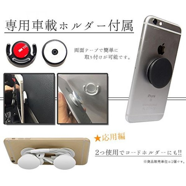 スマートフォン スマホ 落下防止 多機能 リング ポップアップ 車載ホルダー スタンド iPhone アクセサリー ブラック NS-SMAPOP-BK|rebias|05