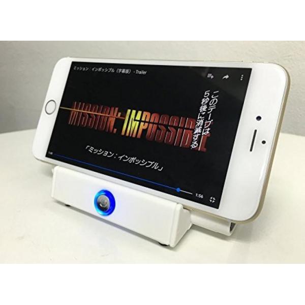 スマートフォン スピーカー スマホ 置くだけ シアター スピーカー ポータブル YouTube 映画 観賞 横置き 配線不要 ホワイト NS-GL-SSS100-WH|rebias|03