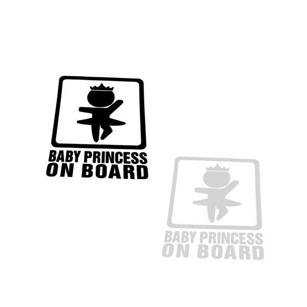 BABY PRINCESS ON BOARD ステッカー 赤ちゃん 女の子 乗車 安全運転 ベビープリンセスオンボード 外装