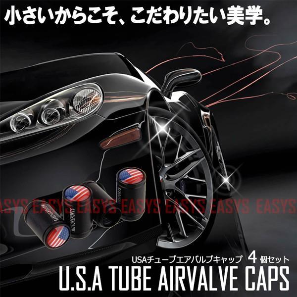 USA チューブ エアバルブキャップ 4個セット アメリカ 国旗 U.S.A. ブラック タイヤ 空気 カスタム 自動車 バイク 原付 自転車 汎用|rebias