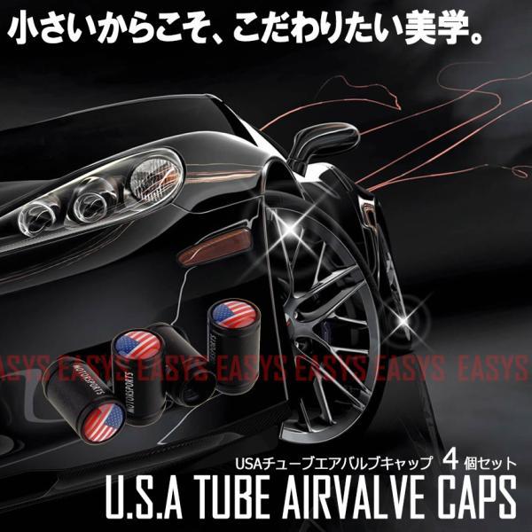 USA チューブ エアバルブキャップ 4個セット アメリカ 国旗 U.S.A. ブラック タイヤ 空気 カスタム 自動車 バイク 原付 自転車 汎用|rebias|02