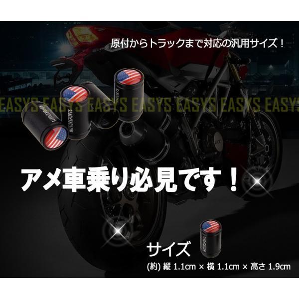 USA チューブ エアバルブキャップ 4個セット アメリカ 国旗 U.S.A. ブラック タイヤ 空気 カスタム 自動車 バイク 原付 自転車 汎用|rebias|03