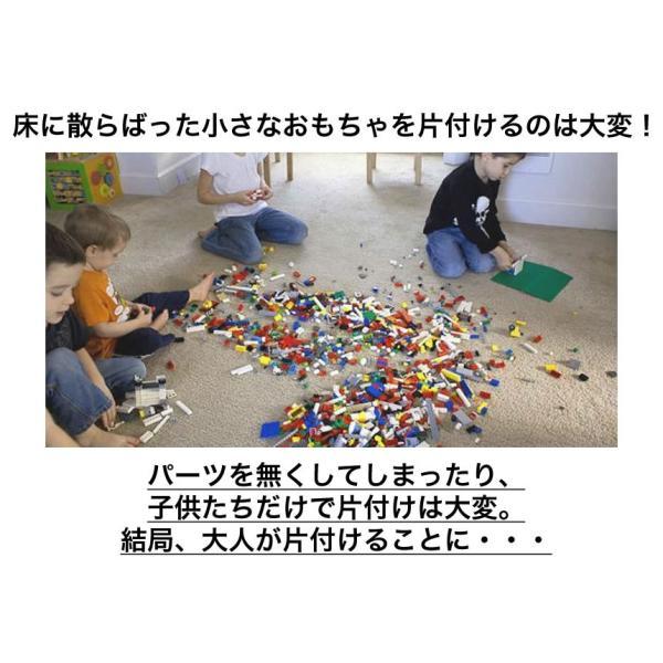 お片付けマット おもちゃマット プレイマット 収納袋 収納 おもちゃ バッグ 片付けマット キッズ 玩具|rebias|02