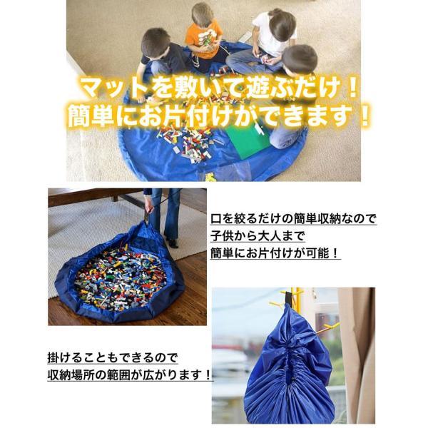 お片付けマット おもちゃマット プレイマット 収納袋 収納 おもちゃ バッグ 片付けマット キッズ 玩具|rebias|03