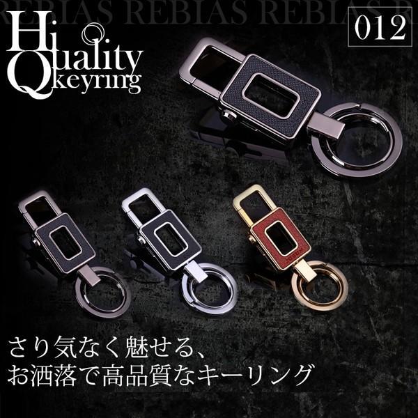 HQ キーリング キーホルダー フック コンビ ゼロ 鍵 ハイクオリティ アクセサリー プレゼント KEY RING rebias