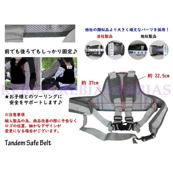 タンデム 補助 ベルト バイク ツーリング 安全 安心 スクーター 子供 二人乗り 親子|rebias|03