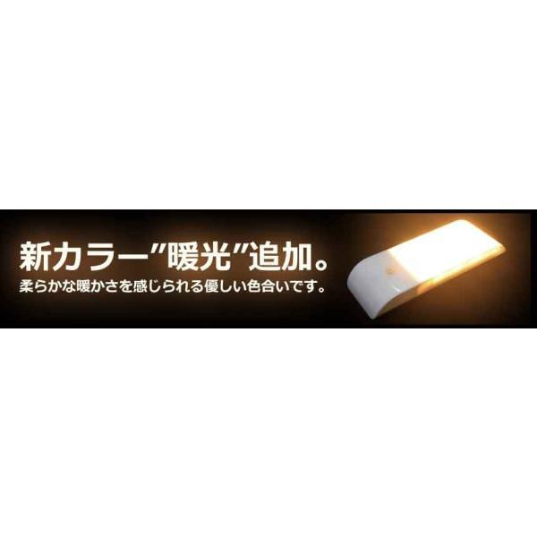 人感センサー搭載 LEDライト 照明 自動点灯 コンパクト 充電式 USB LED照明 LED ライト フットライト 足元|rebias|04