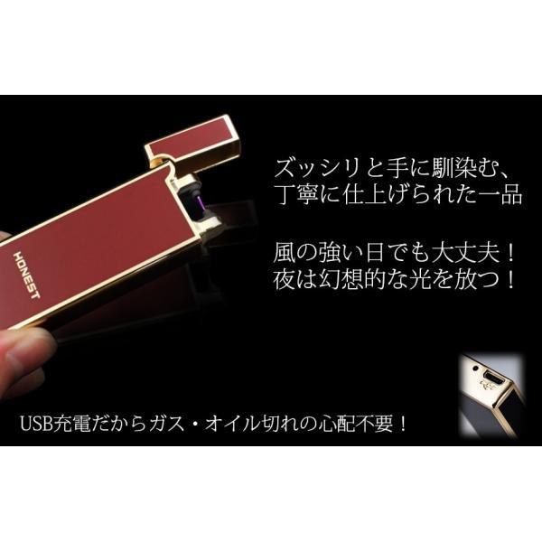 USB充電式 ライター プラズマライター アークライター 煙草 喫煙 ガス不要 オイル不要|rebias|02