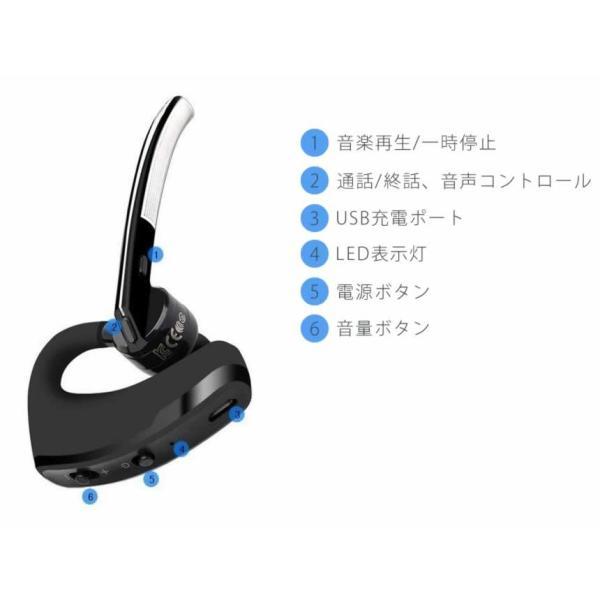 ワイヤレス ヘッドセット ブラックマン Bluetooth イヤホン 片耳 高音質 軽量 音楽 マイク内蔵 ブルートゥース Blackman|rebias|02