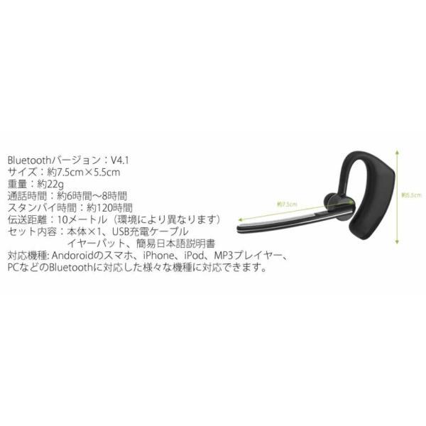 ワイヤレス ヘッドセット ブラックマン Bluetooth イヤホン 片耳 高音質 軽量 音楽 マイク内蔵 ブルートゥース Blackman|rebias|05