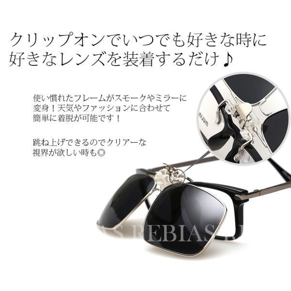 サングラス 偏光 レンズ クリップオン スクエア メンズ 軽量 UVカット|rebias|02