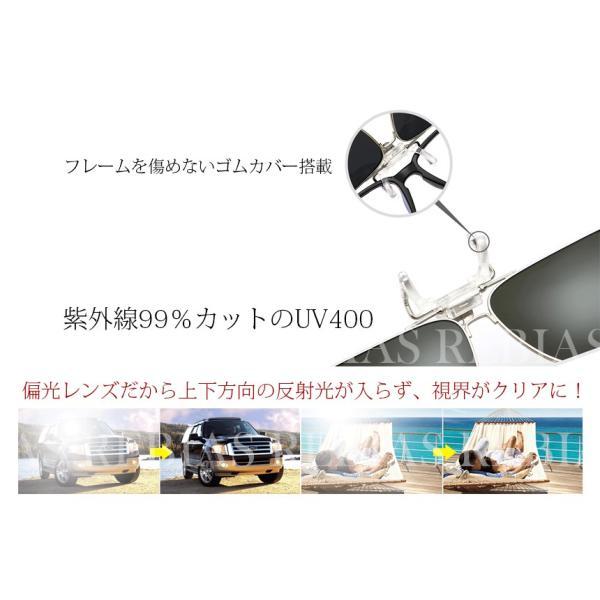 サングラス 偏光 レンズ クリップオン スクエア メンズ 軽量 UVカット|rebias|03