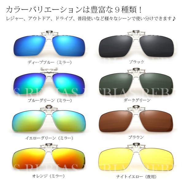 サングラス 偏光 レンズ クリップオン スクエア メンズ 軽量 UVカット|rebias|04