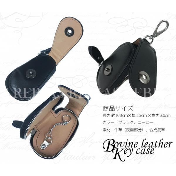 牛革 レザー キーケースキーホルダー キーリング メンズ 鍵 プレゼント キーレス 車|rebias|02
