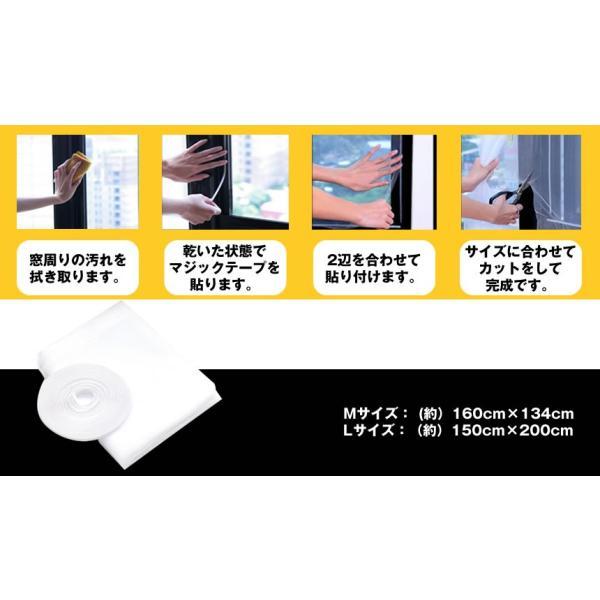 万能 網戸 マジックテープ Lサイズ 張り替え 網戸 キット 防虫 ネット 蚊帳 rebias 02