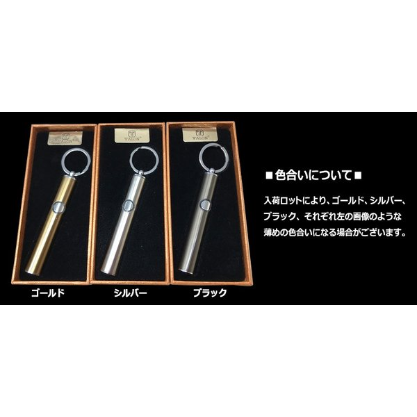 USBライター 充電式 キーホルダー型 電子 ライター 小型 スリム 防風 安全|rebias|03