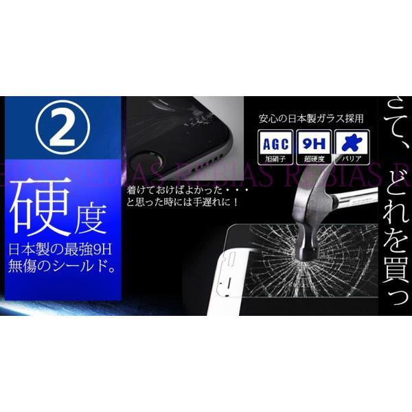 iPhone ガラスフィルム 9H 強化 iPhonex iPhone8 iPhone7 plus プレゼント スマホ 保護フィルム|rebias|03