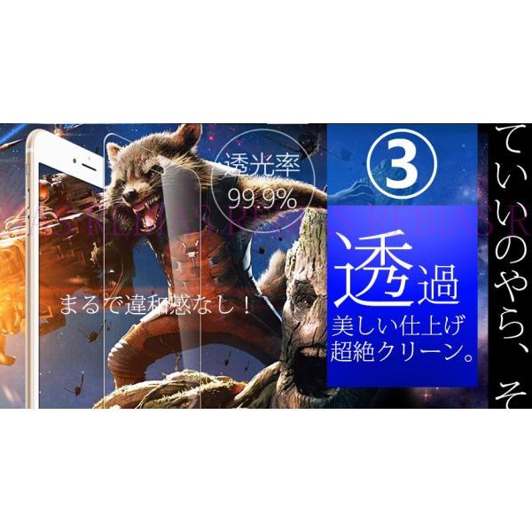 iPhone ガラスフィルム 9H 強化 iPhonex iPhone8 iPhone7 plus プレゼント スマホ 保護フィルム|rebias|04