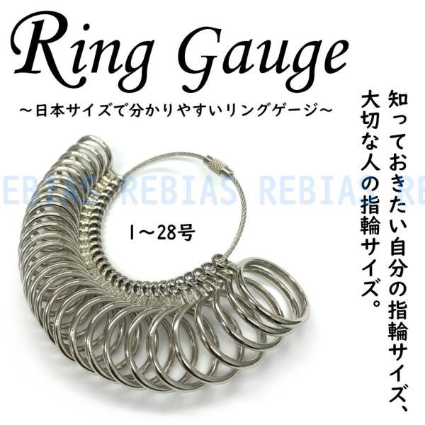 リングゲージ 指輪 日本サイズ ring gauge|rebias|02