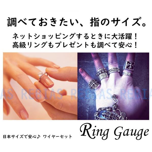 リングゲージ 指輪 日本サイズ ring gauge|rebias|03
