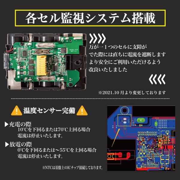 マキタ バッテリー 18V 互換性 1860 BL1860B 互換 残量表示付き 1年保証 2個セット|rebuild-store|04