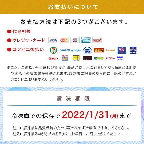 おせち お節 ランキング 2021 北海道 海鮮 和風 特大8寸 二段重 31品目 2〜3人前 高級 「うすゆき」 冷凍|rebun|12